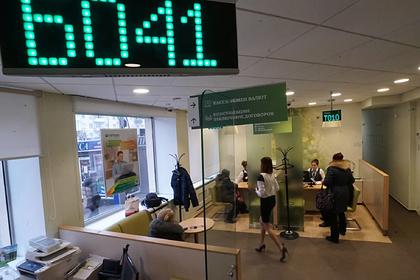 Сбербанк назвал сумму средней платы за услуги ЖКХ