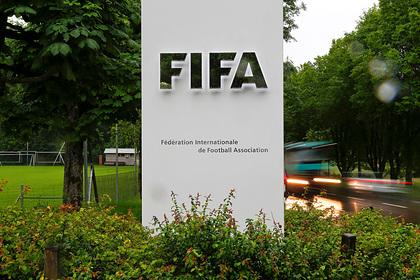 В ФИФА прокомментировали предложение WADA отстранить Россию