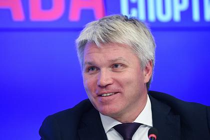 Министр спорта России отреагировал на нападки WADA