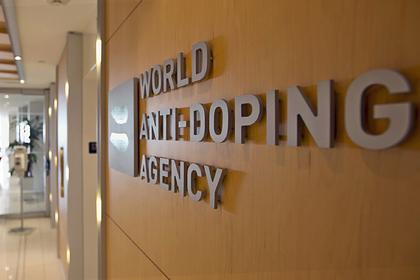 В WADA прояснили будущее сборной России на Евро-2020
