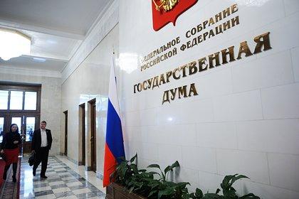 В России захотели увеличить предельный возраст для ректоров