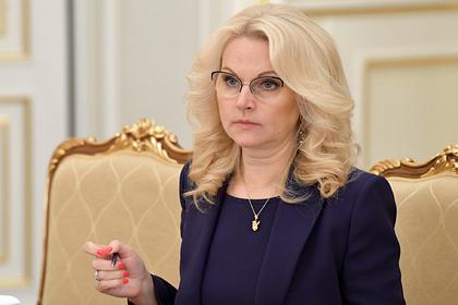 Россиянкам разъяснили их права на использование маткапитала