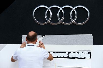Немецкий автогигант пообещал массовые увольнения