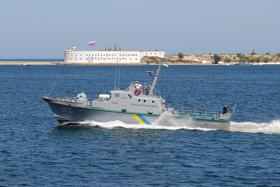 Артиллерийский катер «Скадовск»