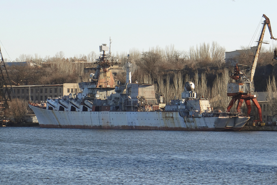 Ракетный крейсер «Украина» (недостроен)