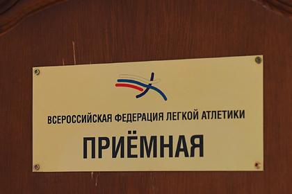 Российская легкая атлетика оказалась под угрозой новых санкций