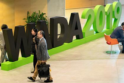 WADA отказалось доверять МОК в ситуации с Россией