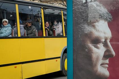 Названо число желающих суда над Порошенко украинцев