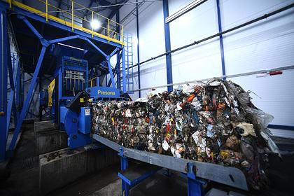 В объекты по обработке мусора в России вложили миллиарды рублей