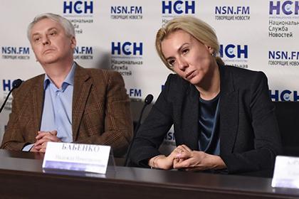 Михаил Каабак и Надежда Бабенко