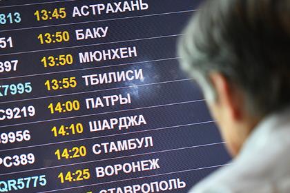 Россия обозначила сроки возобновления авиасообщения с Грузией