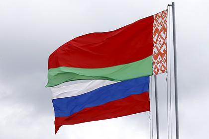 90 процентов белорусов выступают засоюзничество сРоссией