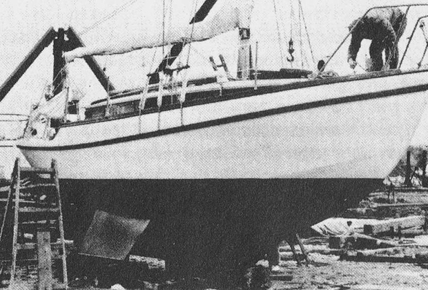Яхта Auralyn
