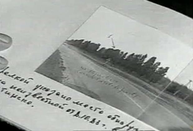 Панорама места обнаружения тела одной из жертв Андрея Чикатило