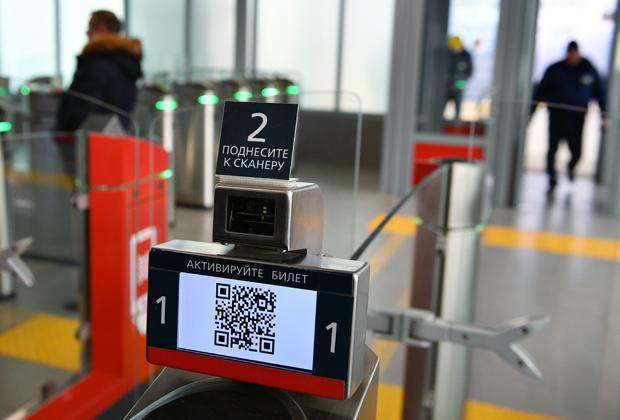 Сканер для билетов на турникете Московского центрального диаметра на Белорусском вокзале