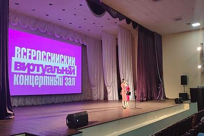 В Крыму впервые прошел виртуальный концерт