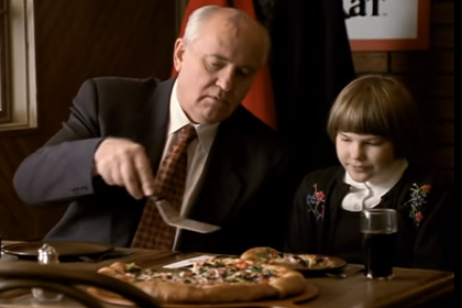 Михаил Горбачев и его внучка Анастасия