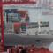 Торговый порт Гонконга