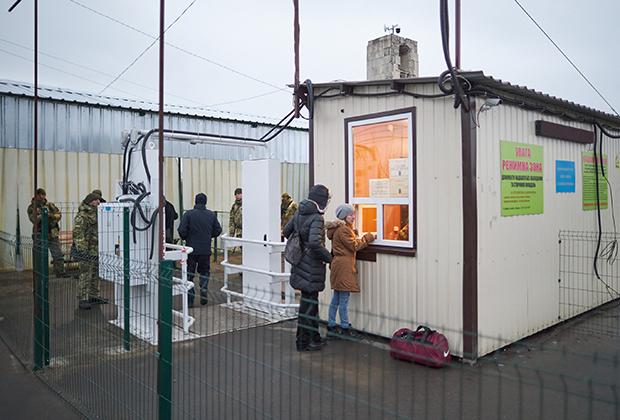 Пограничный переход в Луганской области