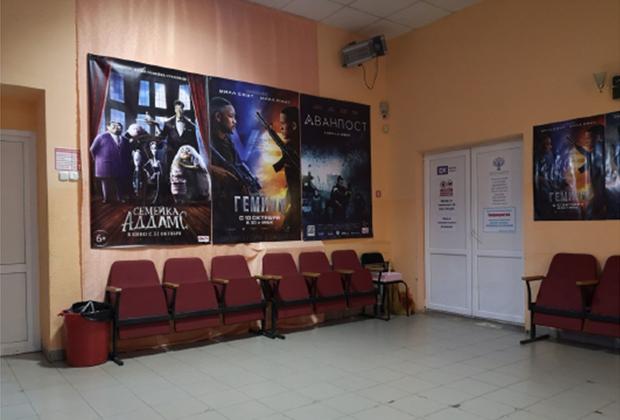 Центр досуга «Нагорный», Кунгур