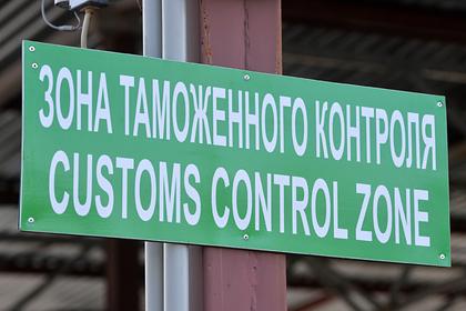https://icdn.lenta.ru/images/2019/12/02/23/20191202234211896/pic_f4cd97e77a6526eab4e4e7ad38773ac5.jpg