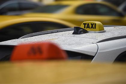Россиянам подсказали лучшие мобильные приложения для заказа такси