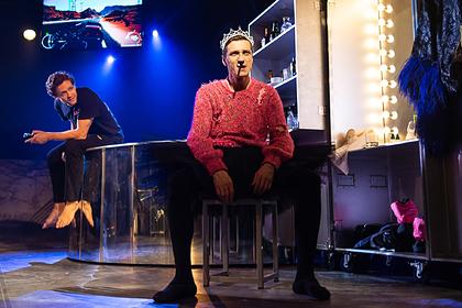 «Приют комедианта» представил спектакль по первой пьесе Александра Цыпкина
