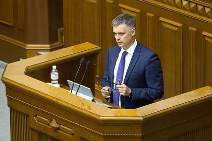 России предложили покинуть Украину через Ruxit