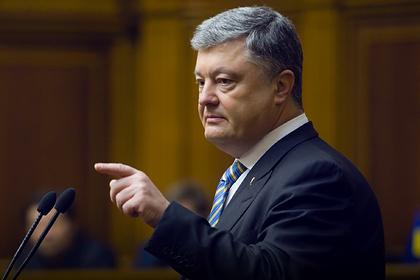 Порошенко обвинил власти Украины в капитуляции из-за российского газа