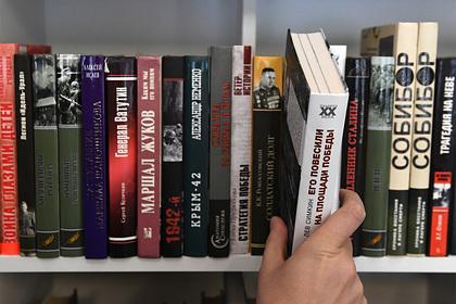 В Кузбассе «оцифровали» 72-летнюю библиотеку