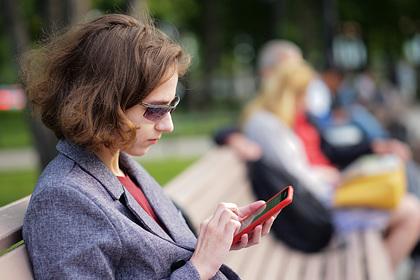 Новосибирские власти обеспечат сотовой связью 85 населенных пунктов