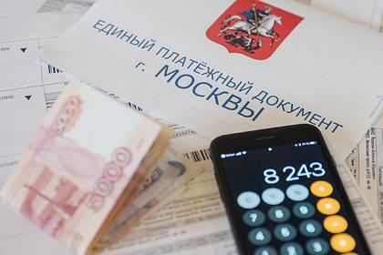 Раскрыты параметры роста тарифов ЖКХ в Москве
