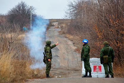 На Украине утвердили пять сценариев реинтеграции Донбасса