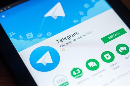 Найден способ прочитать переписки в Telegram