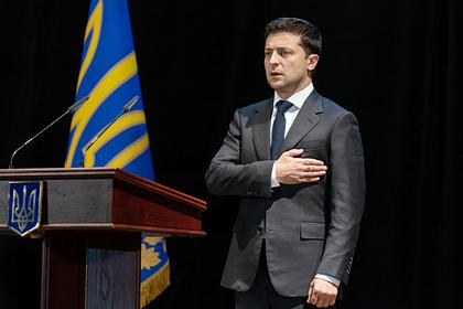 Украинский политик перечислил «кремлевские» тезисы Зеленского