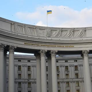 Здание министерства иностранных дел в Киеве