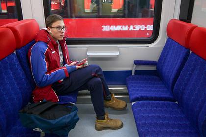 О правилах оплаты на поездах МЦД
