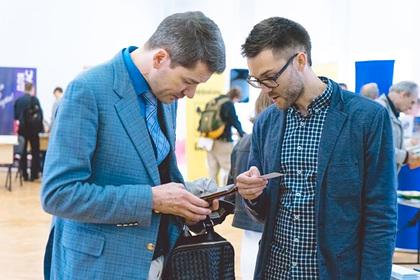 В Петербурге проведут форум «Труд и занятость»