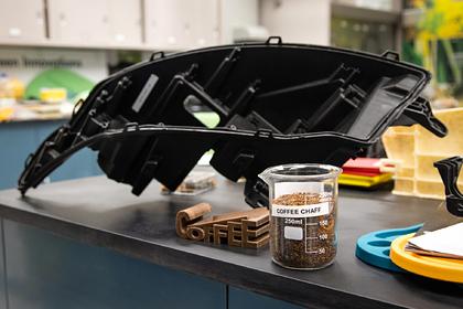 Ford наладит производство запчастей из отходов McDonald'sПерейти в Мою Ленту