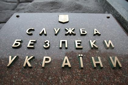 СБУ открестилась от обысков в офисе Медведчука