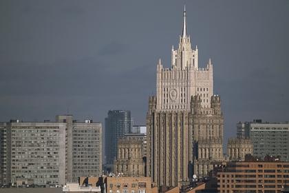 Высылку российских дипломатов из Германии связали с «Северным потоком-2»
