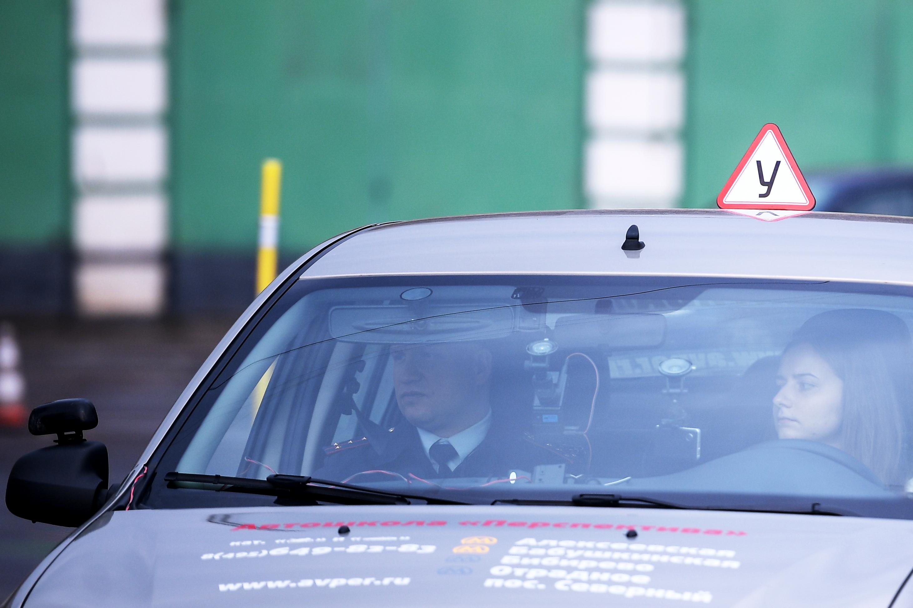 С 1 апреля изменятся правила сдачи экзаменов на получение водительского удостоверения