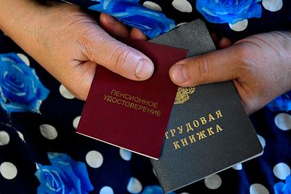 Россияне оценили введение электронных трудовых книжек