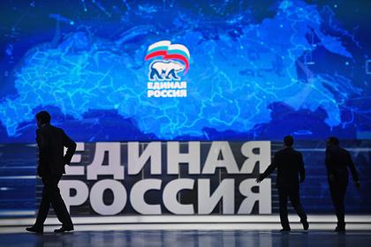 В «Единой России» назвали провокацией задержание однопартийца на Украине