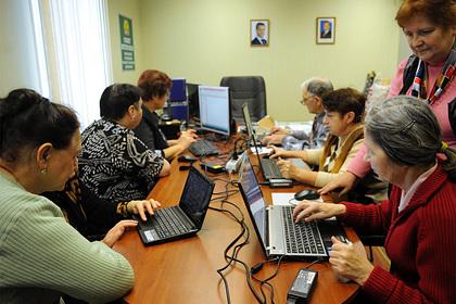 Российским пенсионерам повысят цифровую грамотность