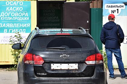 В Госдуме опровергли повышение тарифов ОСАГО на 30 процентов