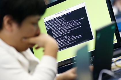 Незаметный взлом компьютеров поставил под угрозу устройства по всему миру
