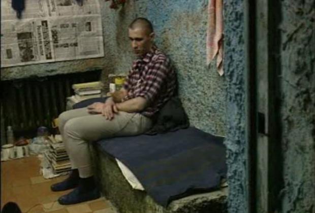 Сергей Головкин в тюрьме, 1995 год