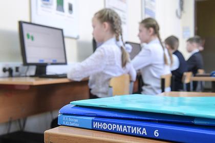 В Минпросвещения рассказали о новых образовательных стандартах