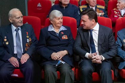 Воробьев встретился с ветеранами Великой Отечественной войны